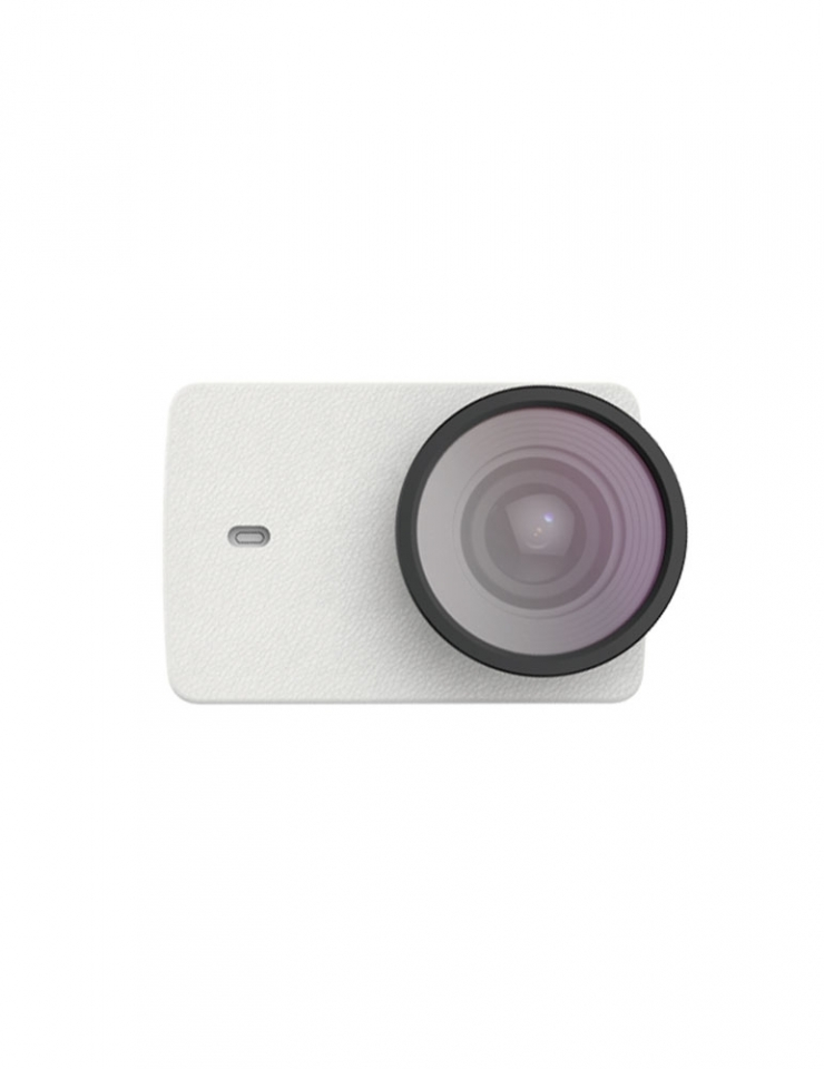 Housse en cuir + protection UV Yi Action Camera 4K